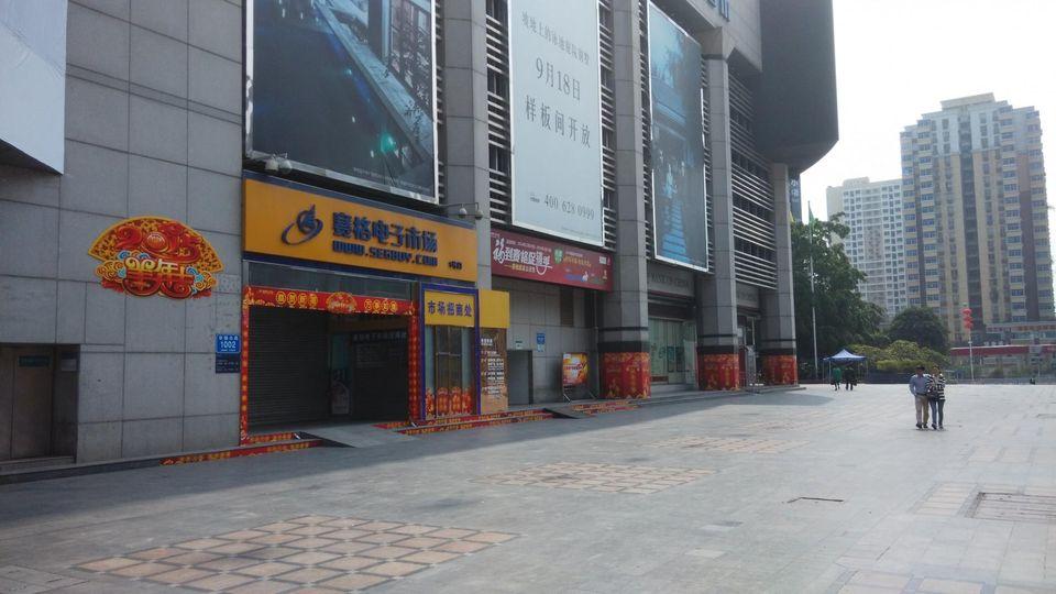 Shenzhen During N